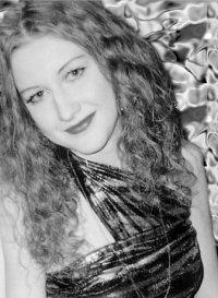 Ирина Иванкова, 15 января 1984, Нижний Новгород, id25814791