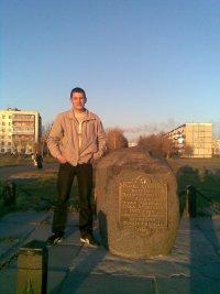 Василий Кононов, 1 марта 1984, Северодвинск, id28173475