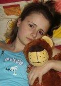 Лена Малдавина, 7 августа 1990, Киев, id6163581